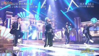 R.Y.U.S.E.I. (50th Japan Yusen Taisho 2017.12.04) - Sandaime J Soul Brothers from EXILE TRIBE