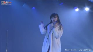 Daite Yaccha Sakuragicho (抱いてやっちゃ桜木町) / Nakai Rika (NGT48 2nd Single Release Special Theater Performance 2017.12.03) - NGT48