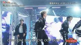 R.Y.U.S.E.I. (2017 FNS Kayousai DAY1 2017.12.06) - Sandaime J Soul Brothers from EXILE TRIBE