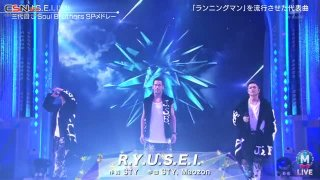 J.S.B. DREAM + J.S.B. HAPPINESS + R.Y.U.S.E.I. (MUSIC STATION SUPER LIVE 2017 2017.12.22) - Sandaime J Soul Brothers From EXILE TRIBE