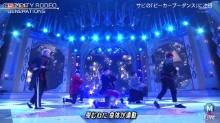 BIG CITY RODEO (MUSIC STATION SUPER LIVE 2017 2017.12.22) - GENERATIONS from EXILE TRIBE
