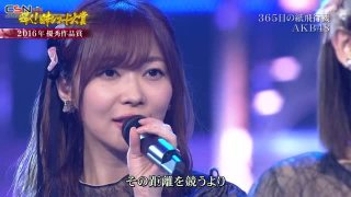 365nichi no Kamihikouki (365日の紙飛行機) (59th Japan Record Awards 2017.12.30) - AKB48