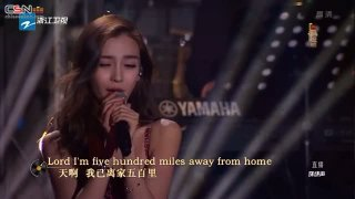 Five Hundred Miles - Angelababy