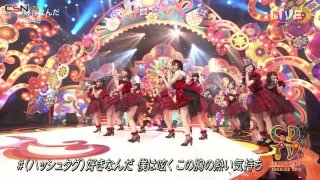 #SukiNanda (#好きなんだ) (CDTV Special! New Year Premiere Live 2017→2018) - AKB48