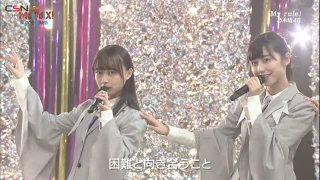 My rule / Under Members (premium MelodiX! 2018.01.09) - Nogizaka46
