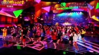 Last Dance - Yoko Oginome; Tomioka High School