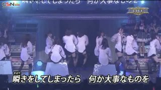 Boku no Namida wa Nagarenai (僕の涙は流れない) (AKB48 Group Request Hour Setlist Best 100 2018 DAY2 TOP25 2018.01.20) - NGT48