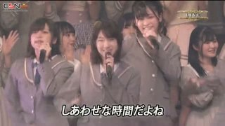 Midori to Mori no Undokouen (みどりと森の運動公園) (AKB48 Group Request Hour Setlist Best 100 2018 DAY2 TOP25 2018.01.20) - NGT48