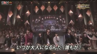 Otona ni Naru Mae ni (大人になる前に) (AKB48 Group Request Hour Setlist Best 100 2018 DAY2 TOP25 2018.01.20) - NGT48