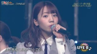 My rule (Live B 2018.01.31) - Nogizaka46