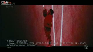 HEARTBREAKER (from G-DRAGON 2017 WORLD TOUR ACT III, M.O.T.T.E IN JAPAN) - G-DRAGON (from BIGBANG)
