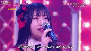 Ame no Pianist (雨のピアニスト) (AKB48 SHOW! Re-mix ep10 2018.03.03) - SKE48