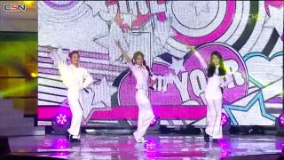 I'm Your Girl (MBC Music Festival Live) - IU; Luna; Jiyeon