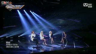 Star, Wind, Flower, & Sun; Starry Night (Mnet M! Count Down Live) - Mamamoo