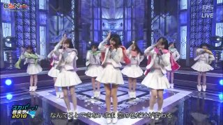 Bokura no Seifuku Christmas (僕らの制服クリスマス) (SKY PerfecTV! Music Festival 2018 2018.03.14) - =LOVE
