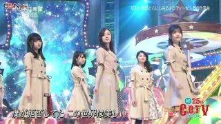 Kimi no Na wa Kibou (君の名は希望) (CDTV 25th Anniversary Celebration SP 2018.04.07) - Nogizaka46