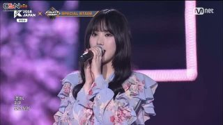 Spring Is Gone By Chance; Je T'aime (KCON 2018 Japan Live) - Eunha; Yuju