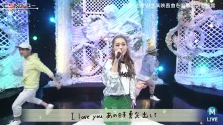 I Love You (アイラブユー) (MUSIC STATION 2018.04.20) - Nishino Kana