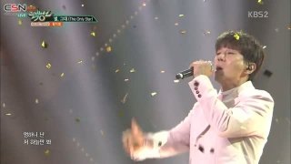 The Only Star; No.1 Encore Stage (180504 Music Bank Live) - Hwang Chi Yeul