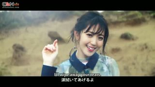 start again (Promotion Edit) - Suzuki Airi