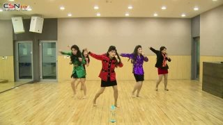 Celeb Five (I Wanna Be A Celeb) (Dance Practice Version) - Celeb Five