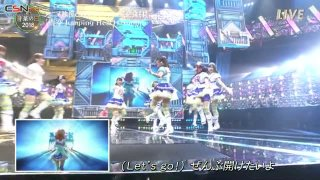 Aozora Jumping Heart (青空Jumping Heart) (Ongaku no Hi 2018 14.07.2018) - Aqours