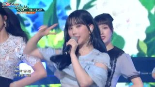 Summer Remix (Music Bank 20.07.2018) - GFRIEND