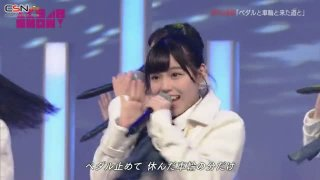 Pedal to Sharin to Kita Michi to (ペダルと車輪と来た道と) (AKB48 SHOW! ep194 05.08.2018) - STU48