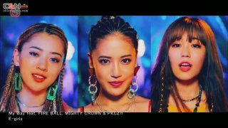 My Way feat. FIRE BALL, MIGHTY CROWN & PKCZ® - E-girls