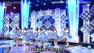Sentimental Train (センチメンタルトレイン) (MUSIC STATION 07.09.2018) - AKB48