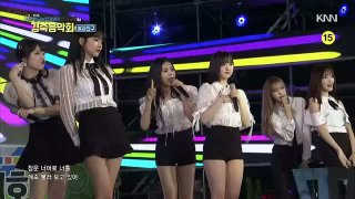 Time For The Moon Night (Farmers National Convention 06.09.2018) - GFriend
