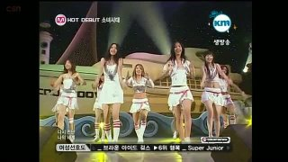 Into The New World (M Countdown Debut Stage) - Girls' Generation