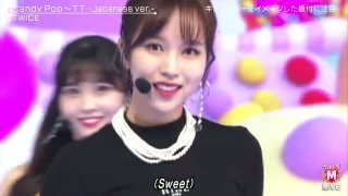Candy Pop (17.09.2018 Music Station Ultra Festival) - Twice