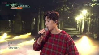 I Don't Love You (Music Bank Live) - SNUFACT