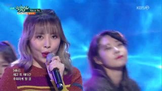 Yes Or No (Music Bank Live) - Thalia