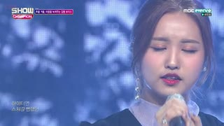 That Season You Were In (05.12.2018 Show Champion) - A Train To Autumn