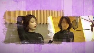 Palette (Acoustic Version) - IU; Uaena
