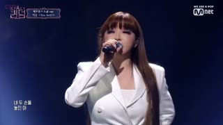 You And I (Mnet Queendom Live) - Park Bom