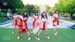 Summer☆Love - Ange☆Reve