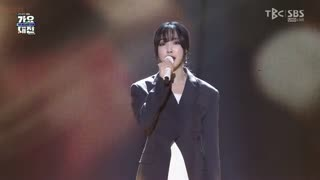 In The Name Of Love (2020 SBS Gayo Daejeon Special Stage) - Yuju (GFriend)