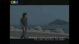 Holding Back The Tears - DBSK