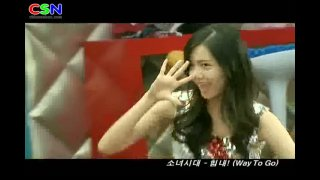 Cheer Up - Girls' Generation