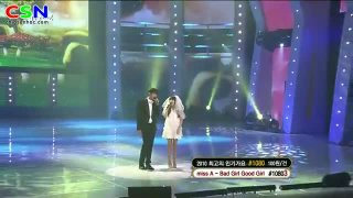 Nagging - IU; 2AM Seulong