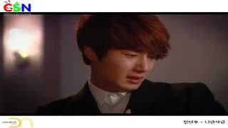 Someone Like You (Flower Boy Ramyun Shop Ost) - Jung Il Woo