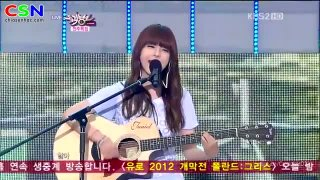 Lovefool (Debut Stage 080612 Music Bank) - Juniel; Yonghwa