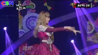 Lipstick (270912 M Countdown) - Orange Caramel
