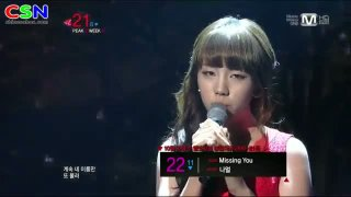 Sad Song; 101012 Music Triangle - Baek A Yeon