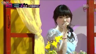 Offically Missing You (Kpopstar Season 2) - Akdong Musician