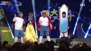 Snow White And The Seven Dwarfs Musican - Hyomin