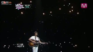 Let Me Love You (27.06.13 M Countdown) - Roy Kim